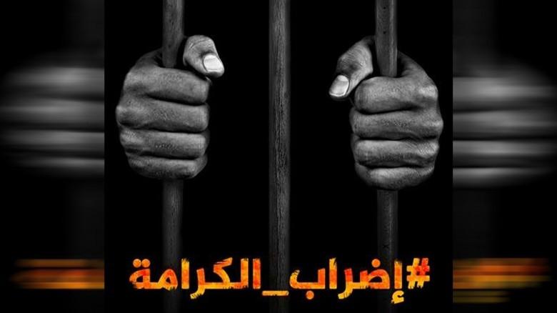 المجد لكم.. إضراب معركة الكرامة 2 مستمر لليوم الثامن وخطوات تصعيدية جديدة اذا لم يتم الاتفاق