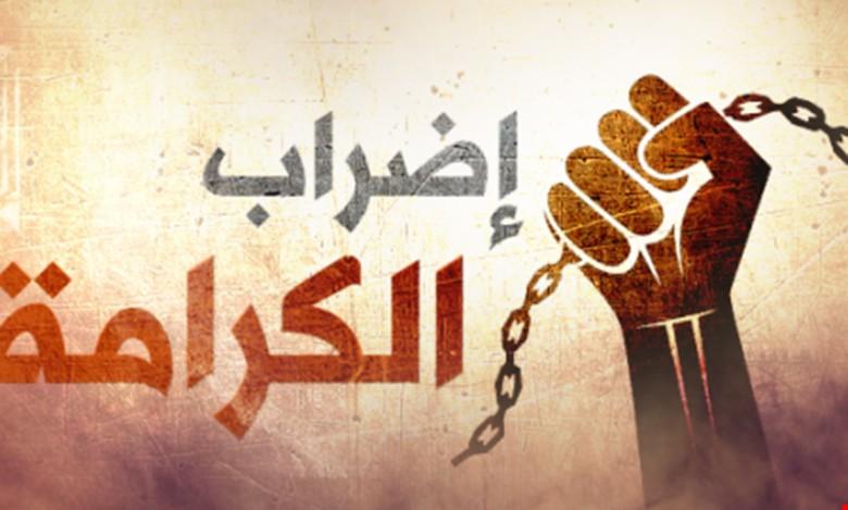 الحركة الأسيرة توقف الاضراب بعد التوصل مع السجان الصهيوني لاتفاق يُلبي معظم مطالبها