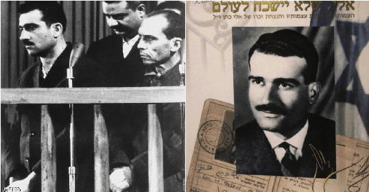 صحيفة عبرية تزعم ان روسيا تستعد لتسليم رفات الجاسوس كوهين لإسرائيل