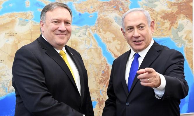 بومبيو يعلن قيام تحالف اسرائيلي اماراتي امريكي ضد ايران