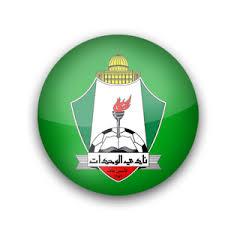 نادي الوحدات يقرر عدم المشاركة بالبطولة العربية لكرة القدم