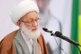 الشيخ عيسى قاسم يتصدر احرار البحرين في رفض