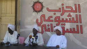 الحزب الشيوعي السوداني يتهم المجلس العسكري بالعمالة للسعودية والإمارات ومصر