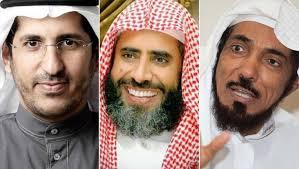 موقع بريطاني يزعم ان السعودية ستعدم 3 رجال دين بارزين بعد عيد الفطر المقبل