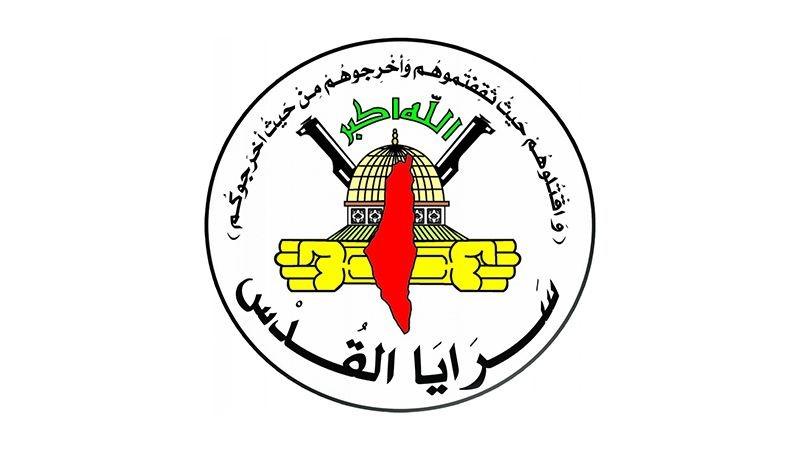 وفقا لمصادر اسرائيلية.. سرايا القدس تختار تيسير الجعبري خليفة للشهيد بهاء أبو العطا