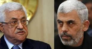 عباس يرفض صفقة القرن ويصفها بـ