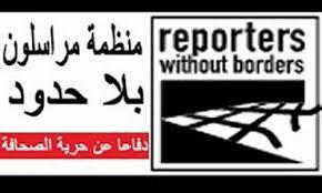 السعودية تحتجز منذ شهور صحفيين: يمني واردني وتعد باطلاق سراح الاخير قريباً