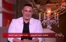 قناة مصرية تحذف مقطعا للفنان احمد السقا تضمن اغنية لفلسطين