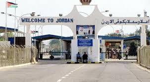بدء العمل على جسر الملك حسين/ معبر الكرامة طوال 24 ساعة اعتباراً من يوم غدٍ الاحد