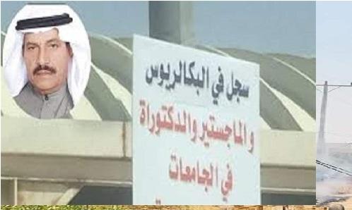 ظاهرة الشهادات الوهمية والمزورة تغزو دول الخليج بدرجة مفزعة