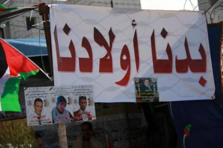في اقصى درجات الهمجية .. اسرائيل تحتجز جثامين 45 شهيدًا فلسطينياً في صقيع الثلاجات ومقابر الارقام