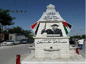 نصب تذكاري لصدام حسين بالضفة الغربية يثير ضجة في الكويت واسرائيل