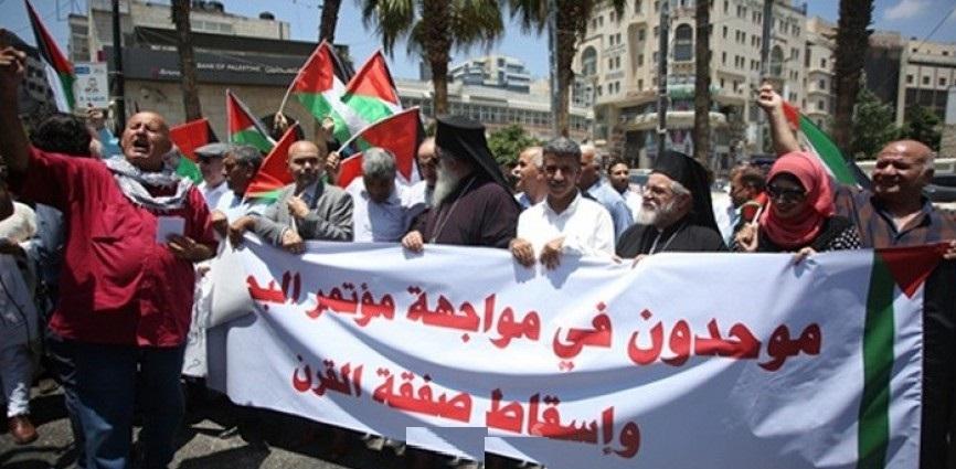 رؤية ترامب الاقتصادية لحل قضية فلسطين تواجه رفضاً عربياً واسعاً بوصفها رشوة لشراء المعارضين للاحتلال الاسرائيلي
