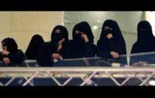 حفاظاً على تماسك الاسرة.. الكويت تدرس منح المتزوجات راتباً بدون عمل