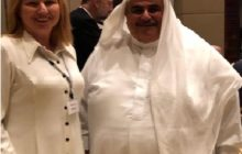 برميل البحرين يسعد بلقاء مجرمة الموساد تسيبي ليفني في المنامة
