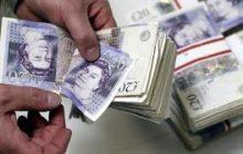 جائزة بقيمة 123 مليون جنيه تبحث عن الفائز بها في بريطانيا