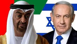 صحيفة معاريف تكشف عن تغلغل الاصابع الإسرائيلية في مختلف الدوائر الامنية والعسكرية والالكترونية بامارة ابو ظبي