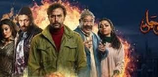"""محمد إمام يعتز بنجاحه في مسلسل """"هوجان"""" ولكنه لن يبلغ مكانة والده"""
