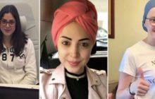 وفاة وصيفة ملكة جمال لبنان بعد صراع باسل مع مرض السرطان