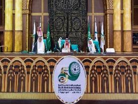 البيان الختامي (الكلامي) للقمة الإسلامية يرفض أية تسوية مجحفة بحقوق الفلسطينيين