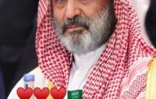 تحذير رسمي سعودي من التلاعب بصورة ابن سلمان على سبيل السخرية