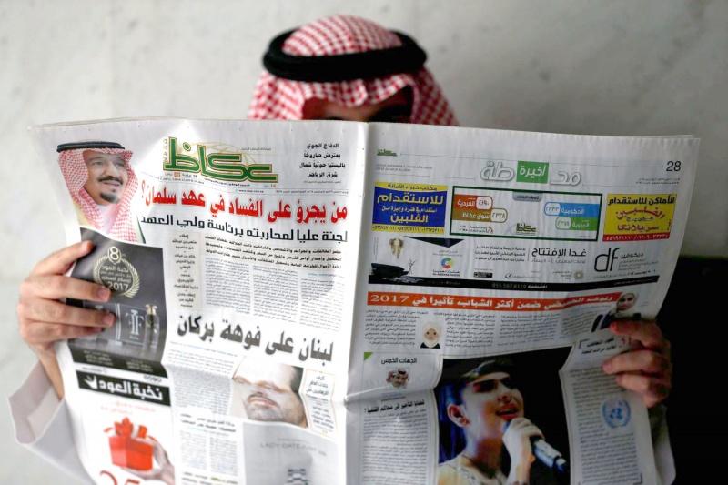 ازمة الصحافة الورقية تدق ابواب السعودية