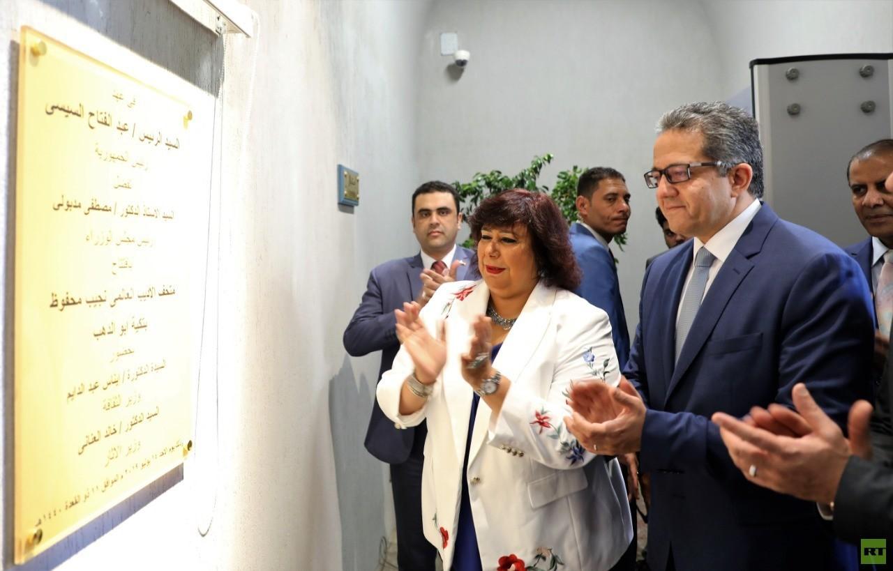 افتتاح متحف الأديب العالمي نجيب محفوظ في حي الازهر بالقاهرة