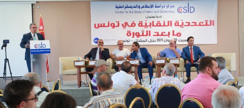 ندوة شاملة حول التعدديّة النقابيّة في تونس ما بعد الثورة