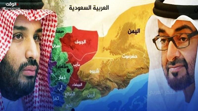 السعودية تخسر حربها في اليمن وتحالفها مع الامارات.. والقادم اخطر