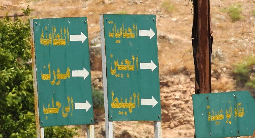 ما أهمية سيطرة الجيش السوري على بلدة الهبيط الاستراتيجية/ فيديو