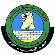جبهة العمل الإسلامي تحذر من خطورة النوادي الليلية وتطالب بإغلاقها
