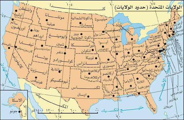 جنرال استراتيجي إيراني يتوقع تفكك امريكا باسرع مما يظن الكثيرون