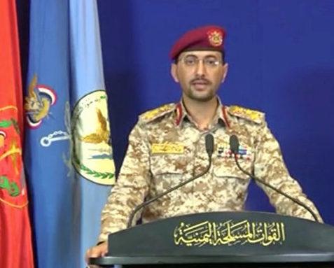 جماعة الحوثي تعلن عن منظومتين للدفاع الجوي تفرضان معادلات جديدة في الحرب