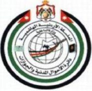 دائرة الاحوال المدنية تعلن دوام الجمعة والسبت رسمياً