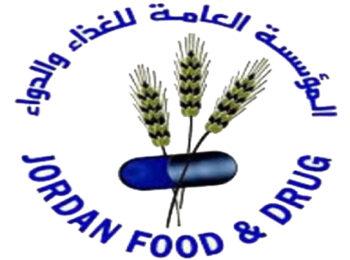 اغلاق مصنع معسل غير مرخص في عمان واحالة اصحابه للقضاء