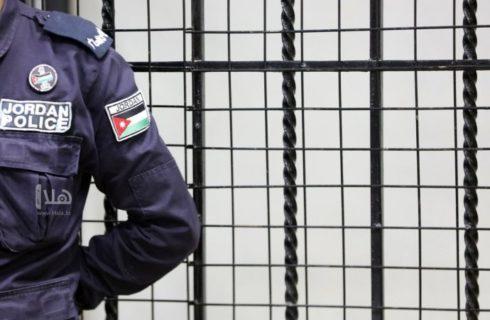 الأمن العام ينفي وقوع عصيان داخل مركز إصلاح ماركا