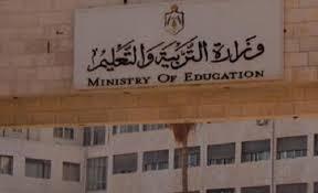 وزارة التربية: 51 ألف طالب انتقلوا من مدارس خاصة إلى حكومية