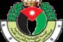 مظاهرة ليلية جديدة في مدينة السويس للمطالبة برحيل الرئيس المصري عبد الفتاح السيسي/ فيديو