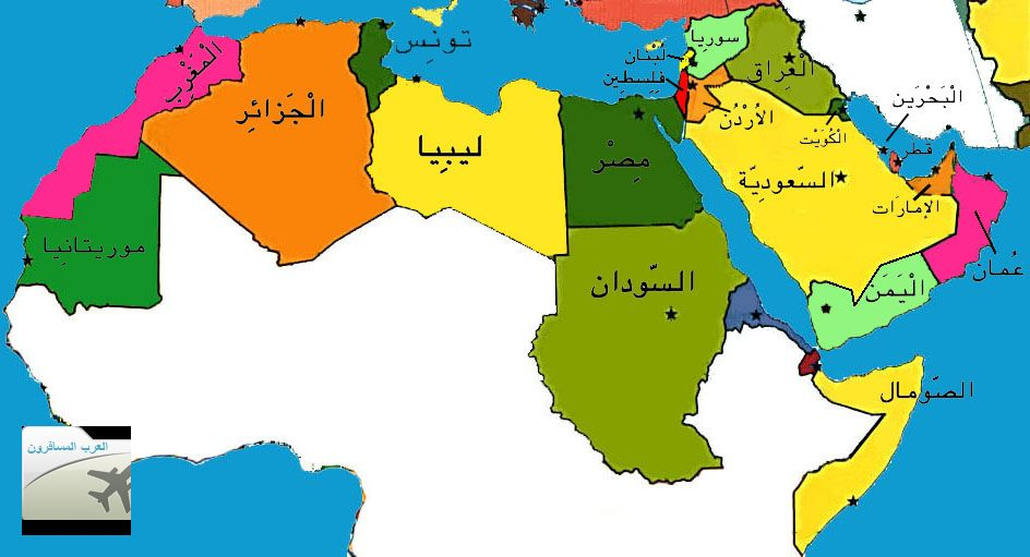 مفاهيم سياسية برسم اطلاع العروبيين فقط: ماذا تعني الوحدة.. والامة.. والقومية