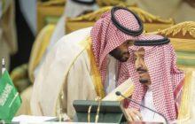 هل اصبح الحكم في السعودية حكراً على الملك سلمان وانجاله؟؟