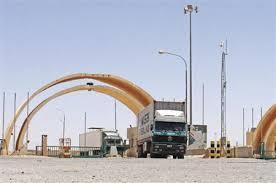 ادامة العمل في مركز الكرامة الحدودي مع العراق على مدار الساعة