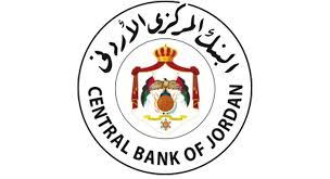 البنك المركزي يسمح للبنوك بتوزيع أرباح على المساهمين