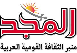 جريدة قومية عربية تهتدي بمبادئ وأخلاقيات جمال عبد الناصر..