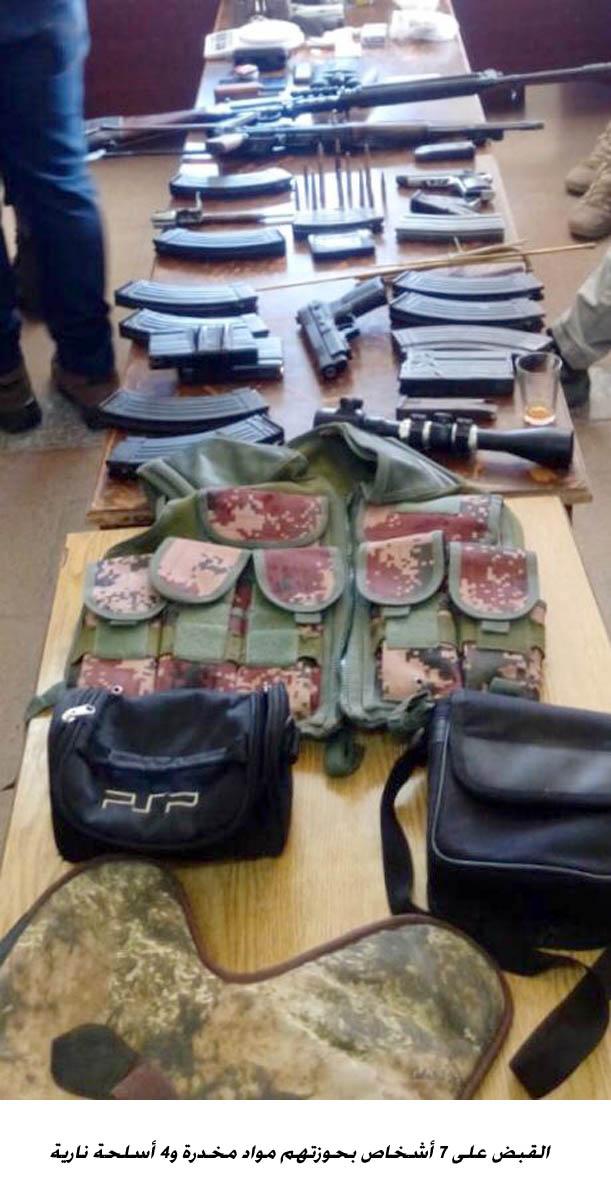 القبض على 7 أشخاص مطلوبين بحوزتهم مواد مخدرة و 4 أسلحة نارية
