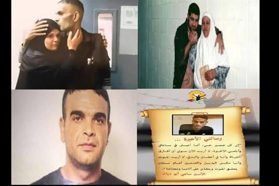 وصول جثمان الاسير الشهيد سامي أبو دياك الى الأردن بناء على رغبة ذويه