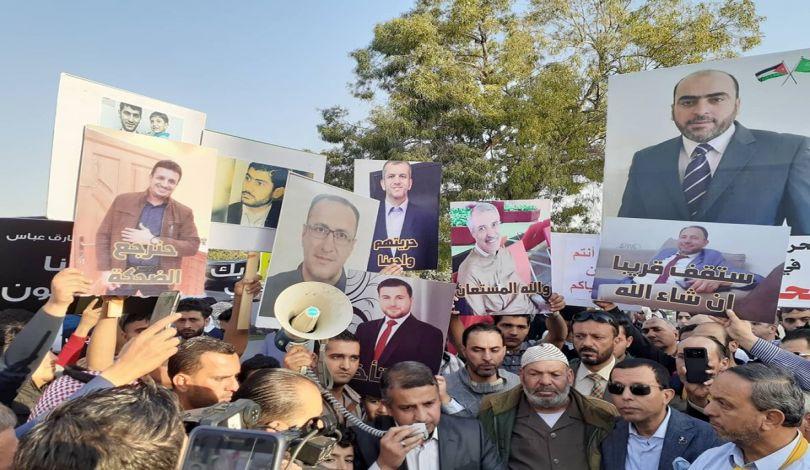 اعتصام لأهالي المعتقلين الأردنيين بالسعودية أمام وزارة الخارجية للمطالبة بالتحرك للإفراج عنهم
