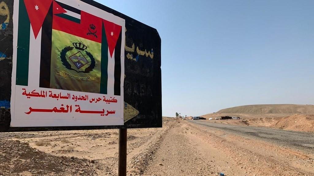 الجيش العربي يبدأ بإدخال المواطنين إلى منطقة الغمر المستعادة