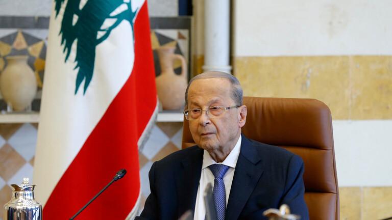 مؤكدا على ضرورة إحقاق العدالة.. الرئيس اللبناني يبدي استعداده المطلق للإدلاء بإفادته القضائية بقضية انفجار مرفأ بيروت