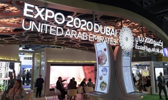 وفد إسرائيلي يزور دبي سرا تمهيدا للمشاركة في معرض