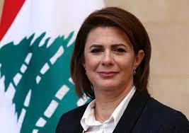 وزيرة الداخلية اللبنانية تعلن ان عناصر مندسة تسببت في المواجهات بين المتظاهرين ورجال الأمن
